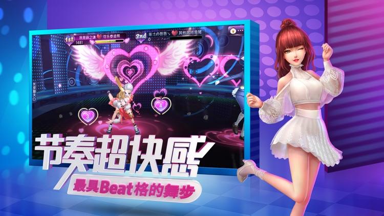劲舞团-官方唯一正版手游劲舞时代 screenshot-4