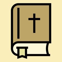 Verse Saver
