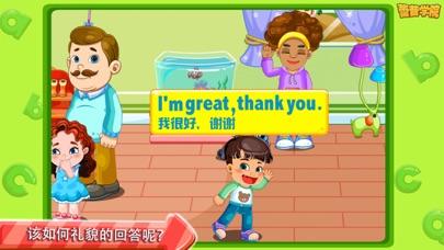 点击获取蕾昔学院-宝宝学英语懂礼貌