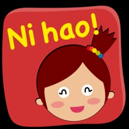 Nihau: Learn Chinese for kids