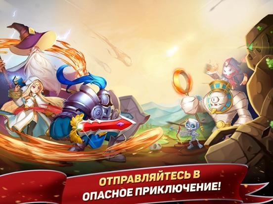 Tap Knights: монстр битва RPG Скриншоты5