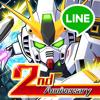 LINE: 鋼彈大亂鬥