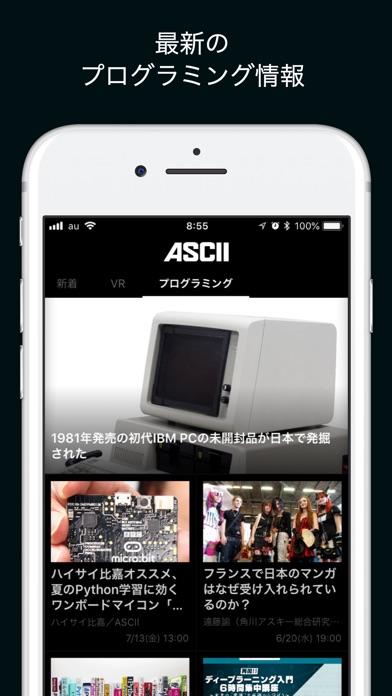 VRNEWS by ASCII screenshot1