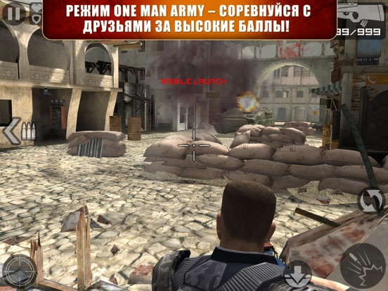 Frontline Commando для iPad