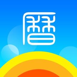 天气万年历-黄历