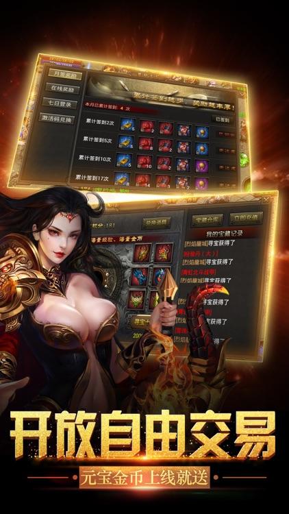 天下霸王 -回敬青春不忘岁月 screenshot-4