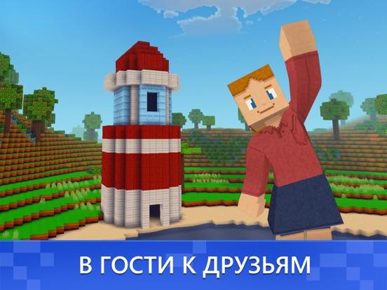 Скачать Block Craft 3D: симулятор