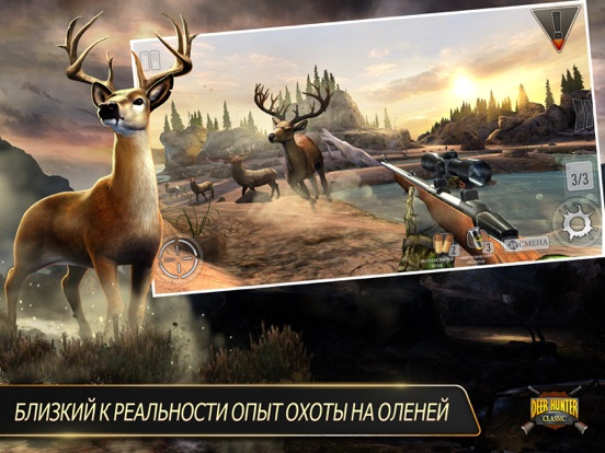 Deer Hunter Classic на iPad