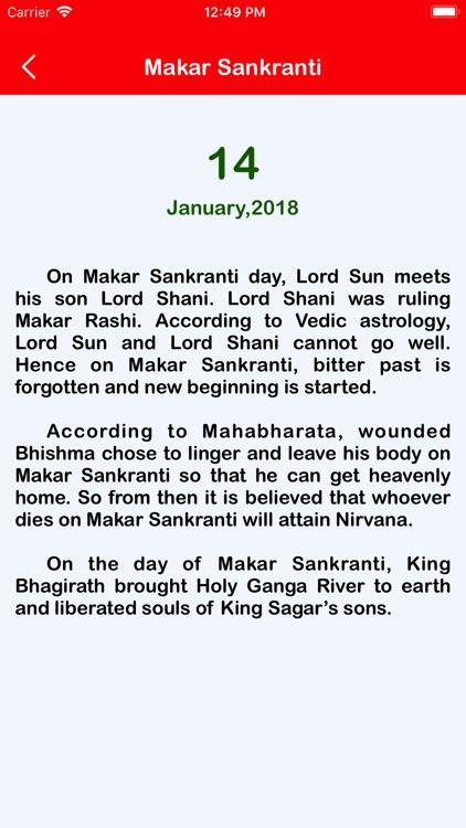 India Holiday Calendar 2018 screenshot-4