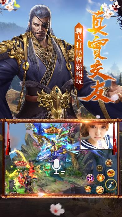牧云志-国风3DARPG动作修真手游 Screenshot 4