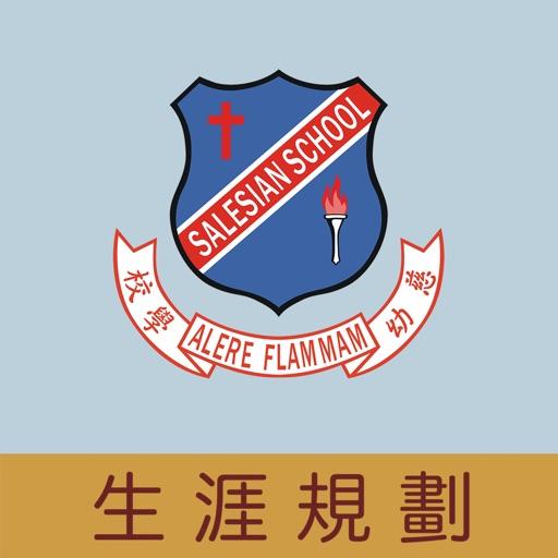 慈幼英文學校(生涯規劃網)