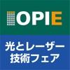 OPIE-オプトロニクス社展示会アプリ