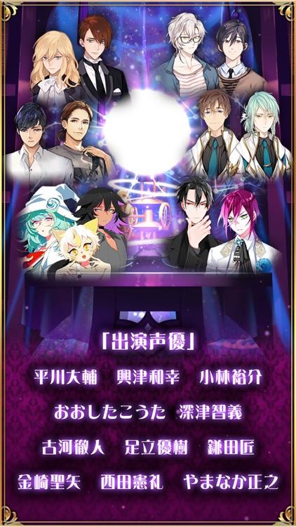 耽美喫茶〜純BLゲーム〜 screenshot-4