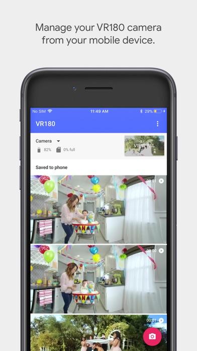 VR180 screenshot 1