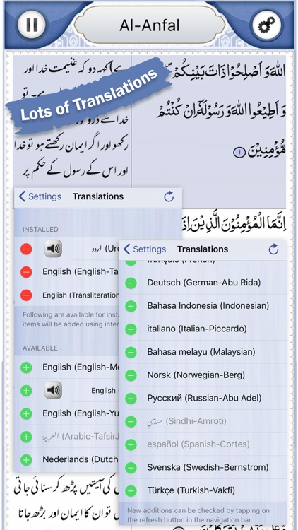 Quran Explorer screenshot-1