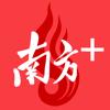 南方Plus-广东头条新闻资讯平台