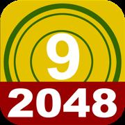 2048 麻将 - 得9 再得1-9!