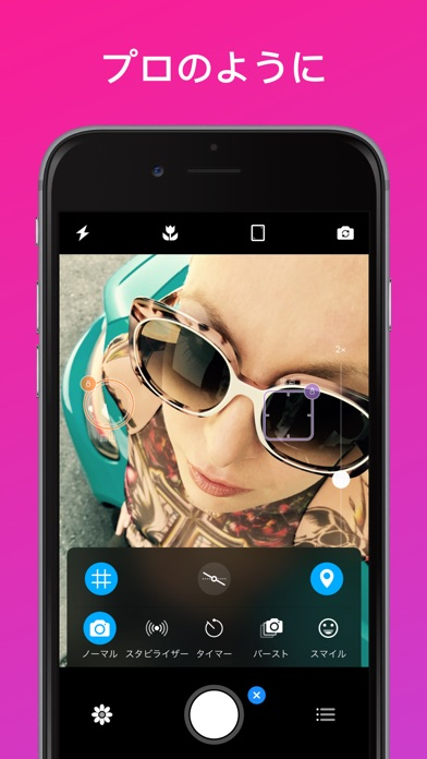 Screenshot for Camera+ in Japan App Store