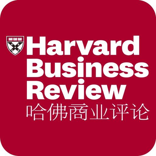 哈佛商业评论HD