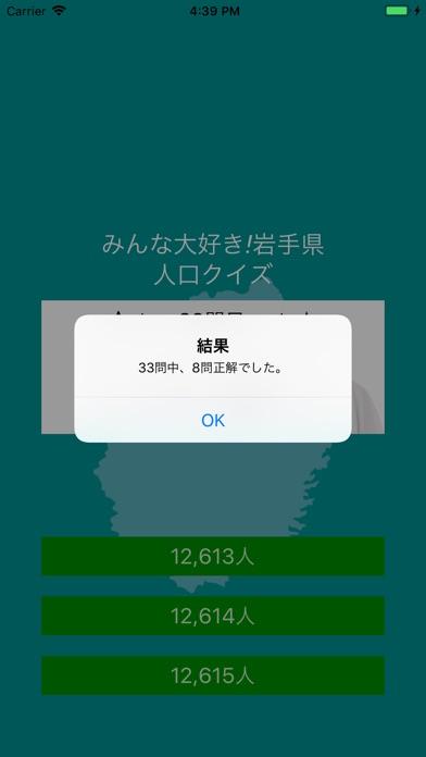 わんこきょうだい screenshot 2