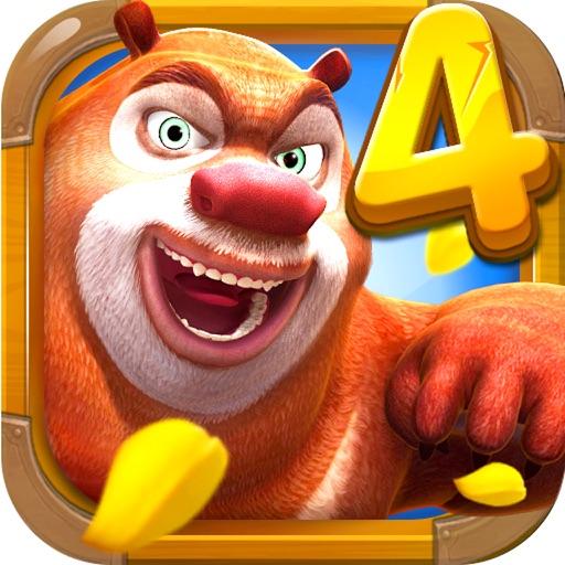 熊出没4丛林冒险(官方正版)-好玩的跑酷游戏