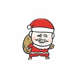 金馆长圣诞特供表情