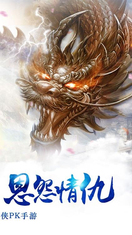 轩辕修仙传—蜀山剑侠择天战神魔