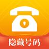 加密电话(隐私必备)—安全防窃听网络电话