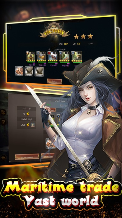 Great Voyage:pirate ship games screenshot two