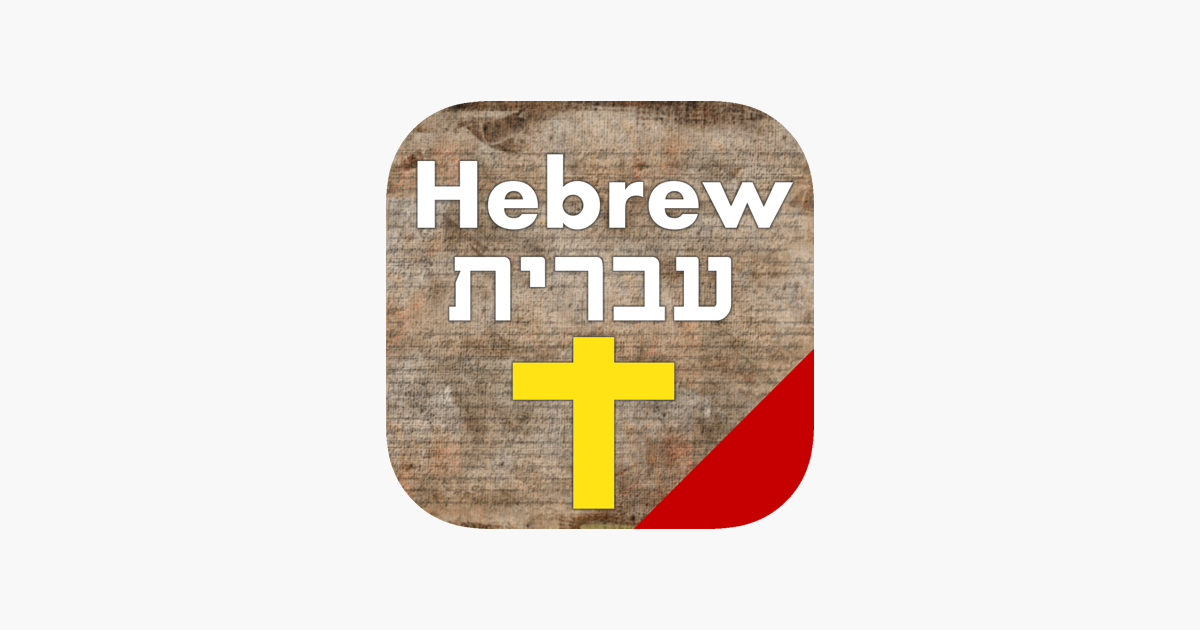 7,500 Hebrew Dictionary  Easy on the App Store