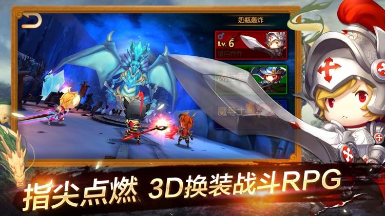 魔龙终结者2-Q版魔法英雄大作战