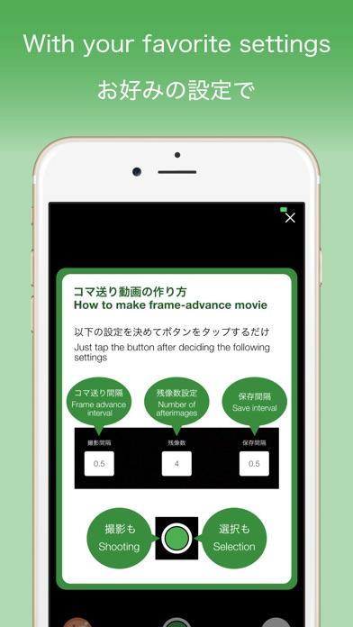 Framemovie コマ送りビデオを簡単に撮影 Iphoneアプリ Applion
