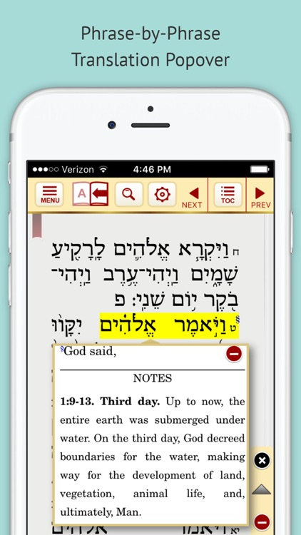 Artscroll Tanach screenshot-1