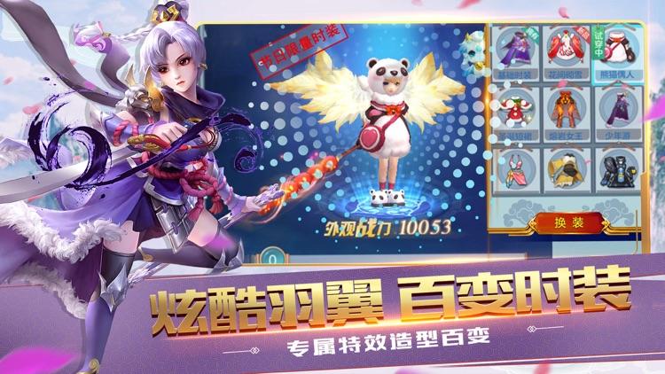 梦幻变态版-挂机回合制手游 screenshot-3