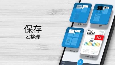 私スキャナー&ファックス screenshot1