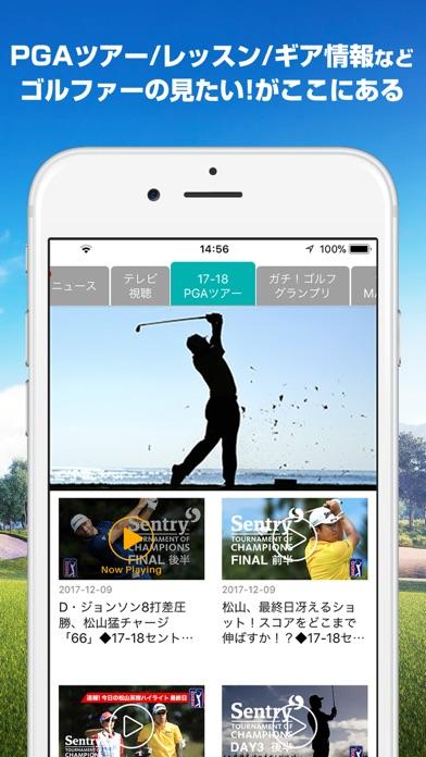 ゴルプラ スコア管理&フォトスコア&ゴルフ動画アプリ ScreenShot5