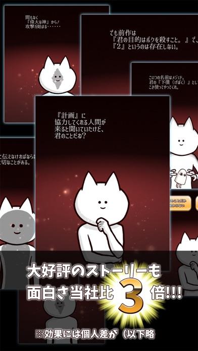 君の目的はボクを殺すこと3 screenshot1