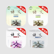 语文版初中语文七册教材套装 -课本同步有声双语点读机,课堂配套教程学霸100分学习辅导助手