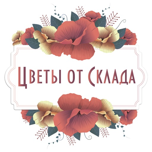 Цветы от склада | RUSSIA