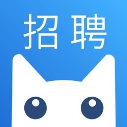 招聘猫-靠谱的找工作求职软件!