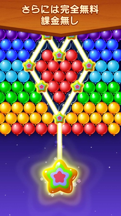 https://is4-ssl.mzstatic.com/image/thumb/Purple118/v4/ec/c0/00/ecc000aa-dca7-8246-c46f-4d3f09f58e53/source/392x696bb.jpg