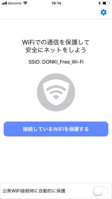 WiFiプロテクトのおすすめ画像3