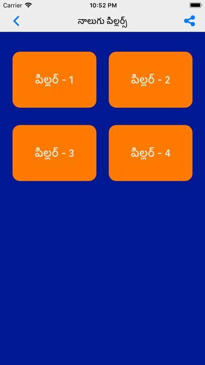 VRK Diet Plan Telugu Pro screenshot-2