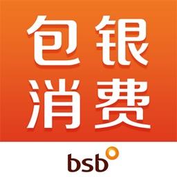 包银消费金融-现金贷款的急用钱借款软件
