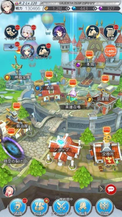 バハムートラビリンス-放置系本格ファンタジーRPG- screenshot-5