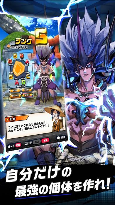 神式一閃 カムライトライブスクリーンショット3