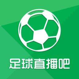 足球直播吧-CCTV欧冠NBA