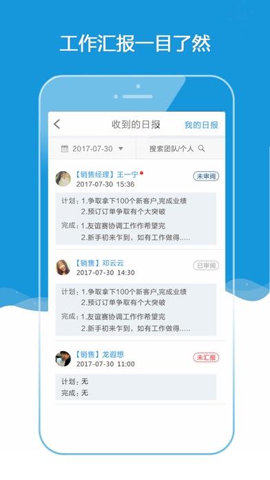 TMM screenshot