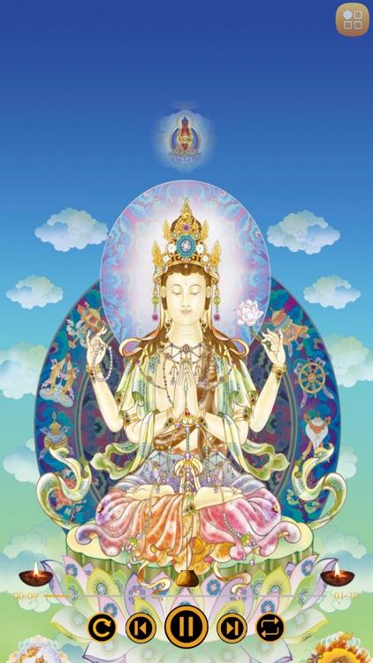 Buddha Chants Meditation by Erika Jamaica