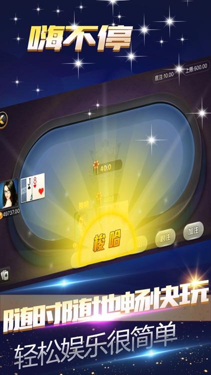 金光娱乐城 screenshot-3
